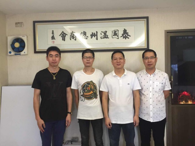 执行会长郑炳克,常务副会长蔡炳飞、薛圣萍拜访商会成员陈秀强