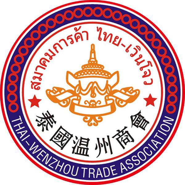 logo_tccwz3