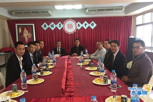 泰国温州商会访问云南会馆 祁晓云会长邀请侯永安理事长出席成立大会