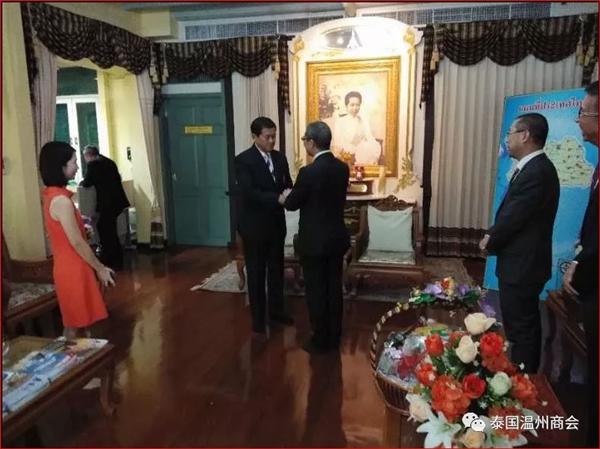 泰国温州商会拜访泰国前副总理、泰中友好协会会长、商会永远名誉会长功.塔帕朗西