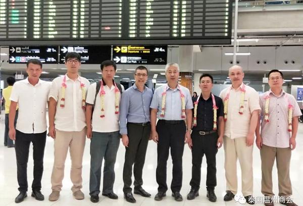 泰国温州商会喜迎浙江省代表团到访