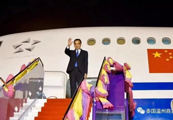 泰国温州商会热烈欢迎李克强总理莅泰访问