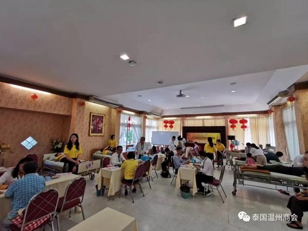 泰国温州商会再次参加中医义诊慈善活动