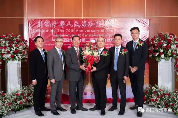 泰国温州商会第二届理事会就职典礼圆满成功