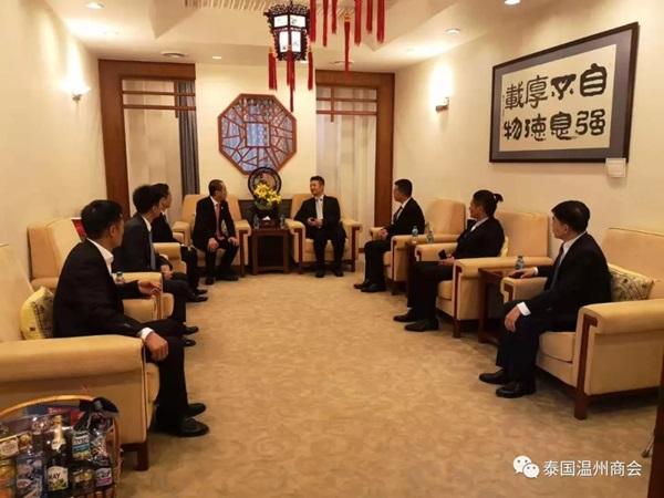 泰国温州商会拜访中国大使馆侨务参赞张东浩阁下