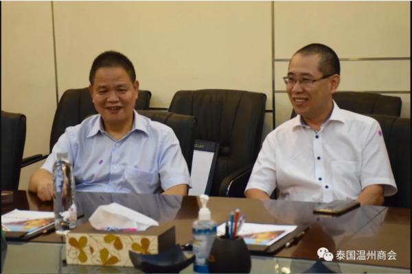 泰国温州商会代表团拜访名誉顾问徐根罗先生