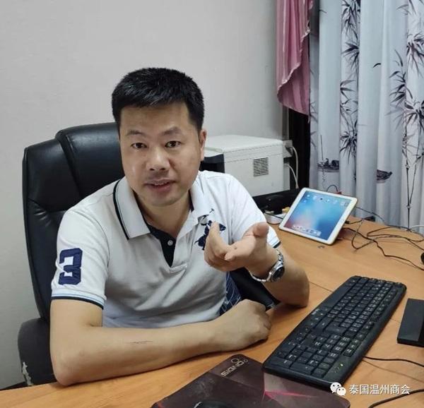 泰国温州商会会员企业拜访录(1)泰国温州商会会员企业: TC国际有限公司 ;LM时尚公司董事长缪明素先生