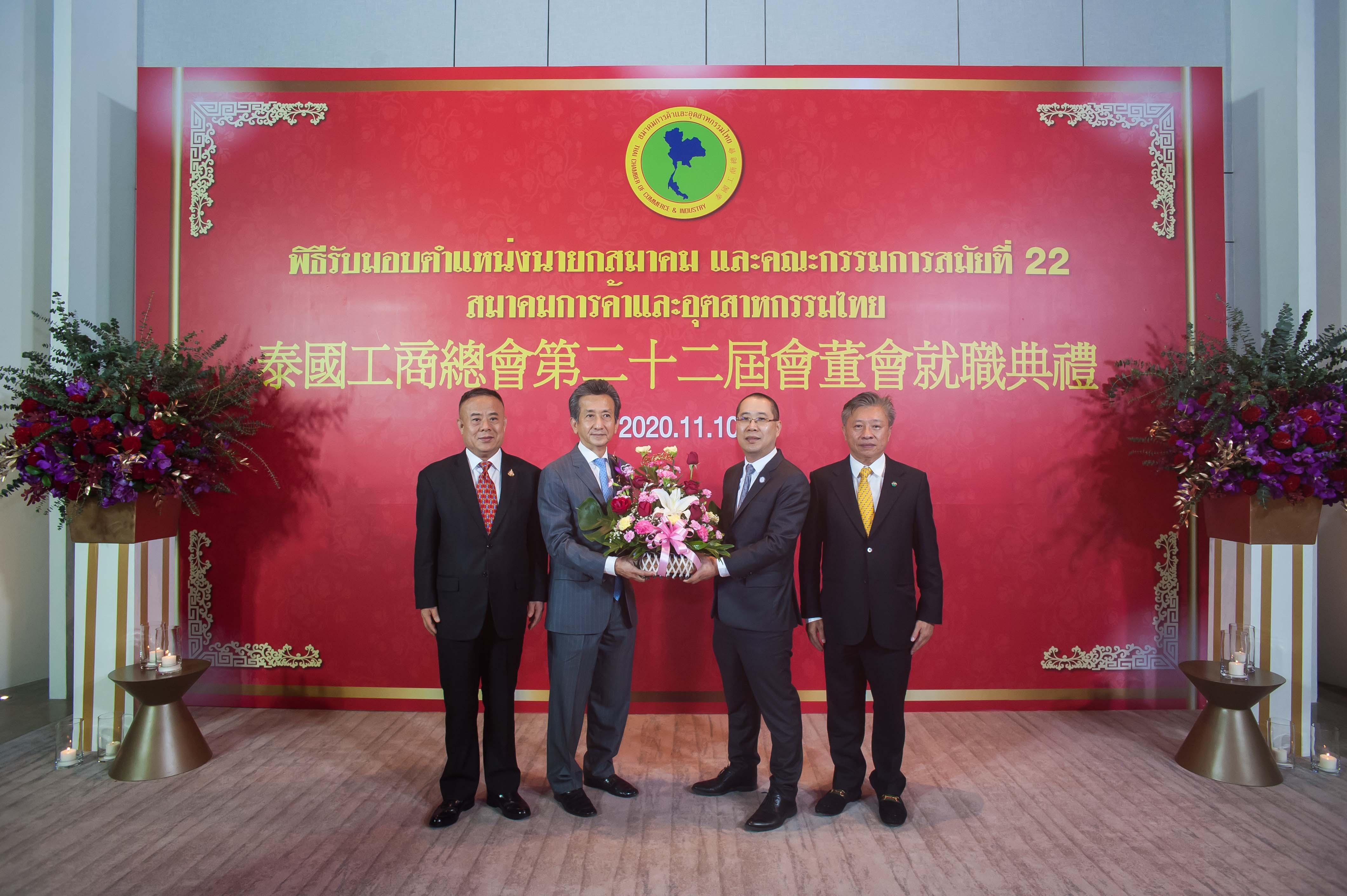 泰国温州商会郑炳克会长出席泰国工商总会第22届董事会就职典礼