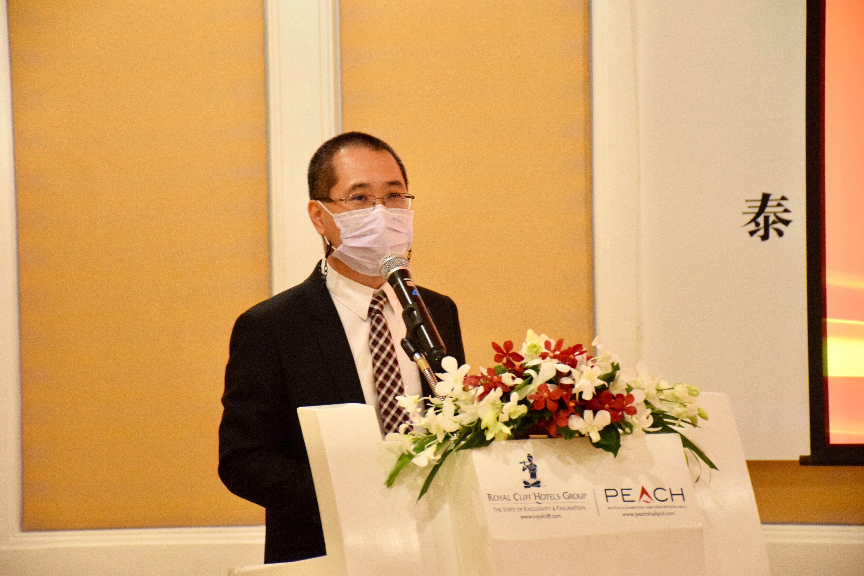 泰国温州商会2020年度会员大会暨游艇聚餐圆满举办