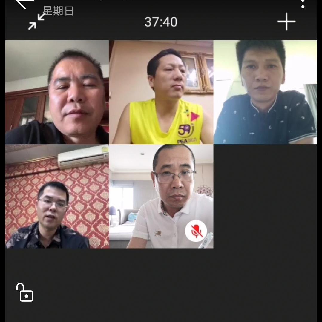 """""""同心协力、创新发展、共抗疫情""""——泰国温州商会举行了第一次会长视频会议"""