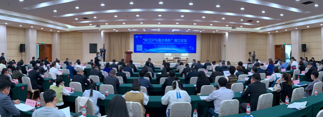 """泰国温州商会常务副会长出席""""RCEP与温企商机""""瓯江论坛"""