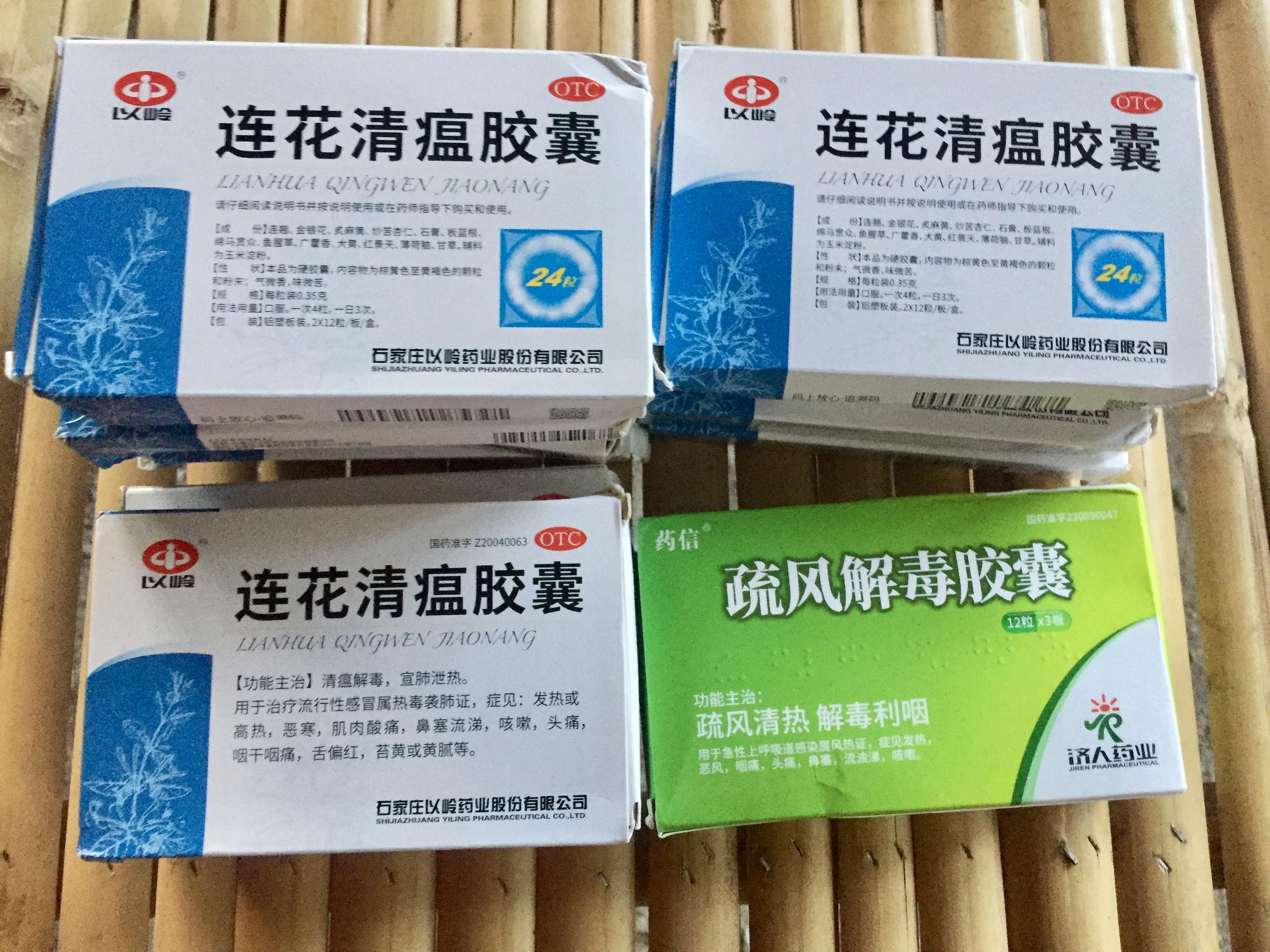 疫情下暖心深情,乡亲间友爱温馨——泰国温州商会实际行动为所有会员赠送抗疫物资